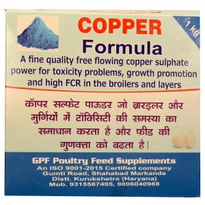 Copper Formula - Poultry Feed Supplements