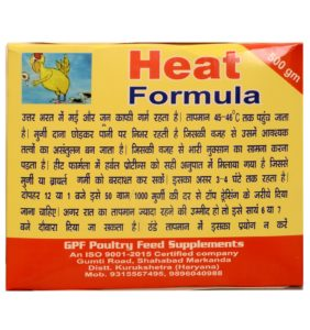 Heat Formula Poultry Feed Supplements