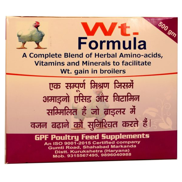 Weight Formula - Poultry Feed Supplements