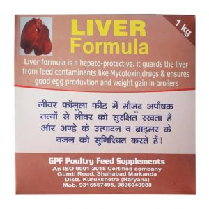 GPF Poultry Liver Formula_cover1