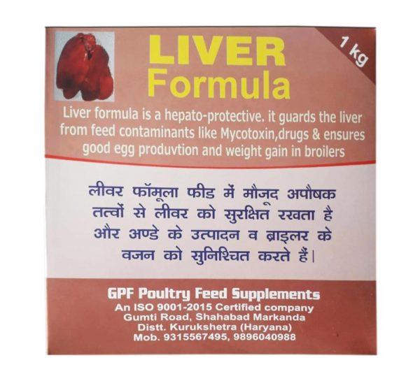 GPF Poultry Liver Formula_cover1