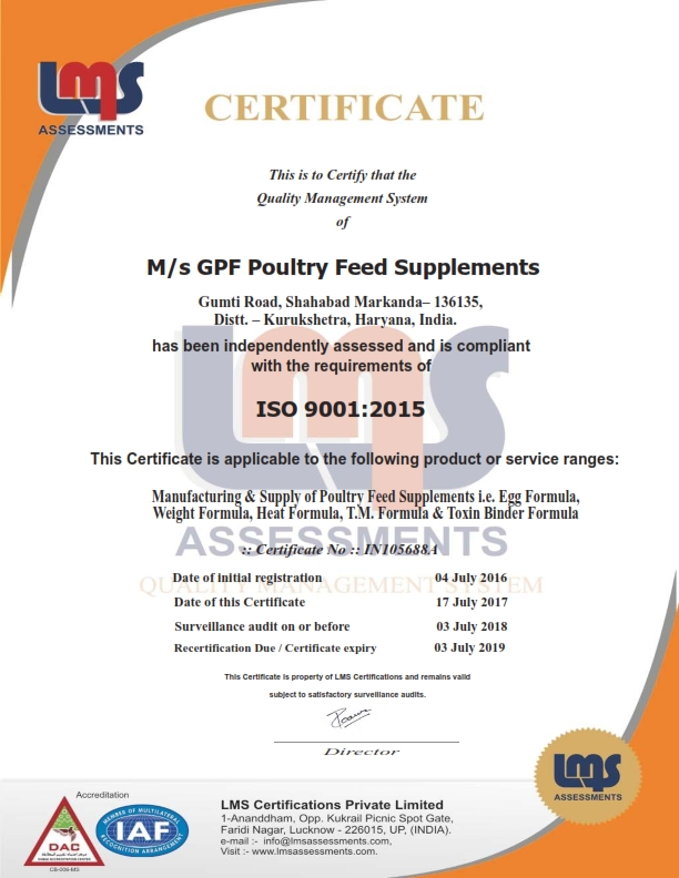 poultry feed supplements manufacturers