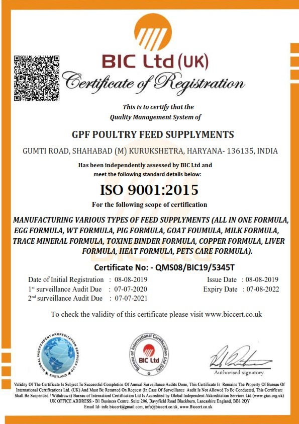 GPF Feed Supplements ISO 9001-2015