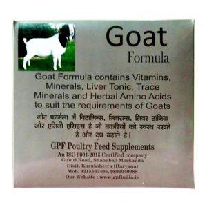 GPF Goat Formula_cover