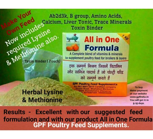 GPF Poultry All-In-One Formula_2