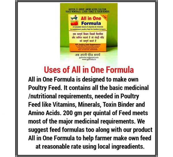 GPF Poultry All-In-One Formula_3
