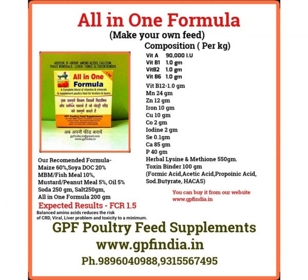 GPF Poultry All-In-One Formula_4