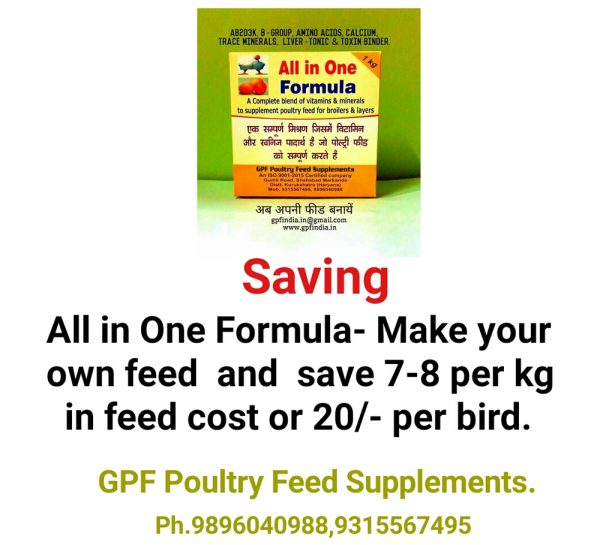 GPF Poultry All-In-One Formula_5