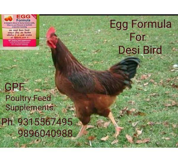 GPF Poultry Egg Formula_2